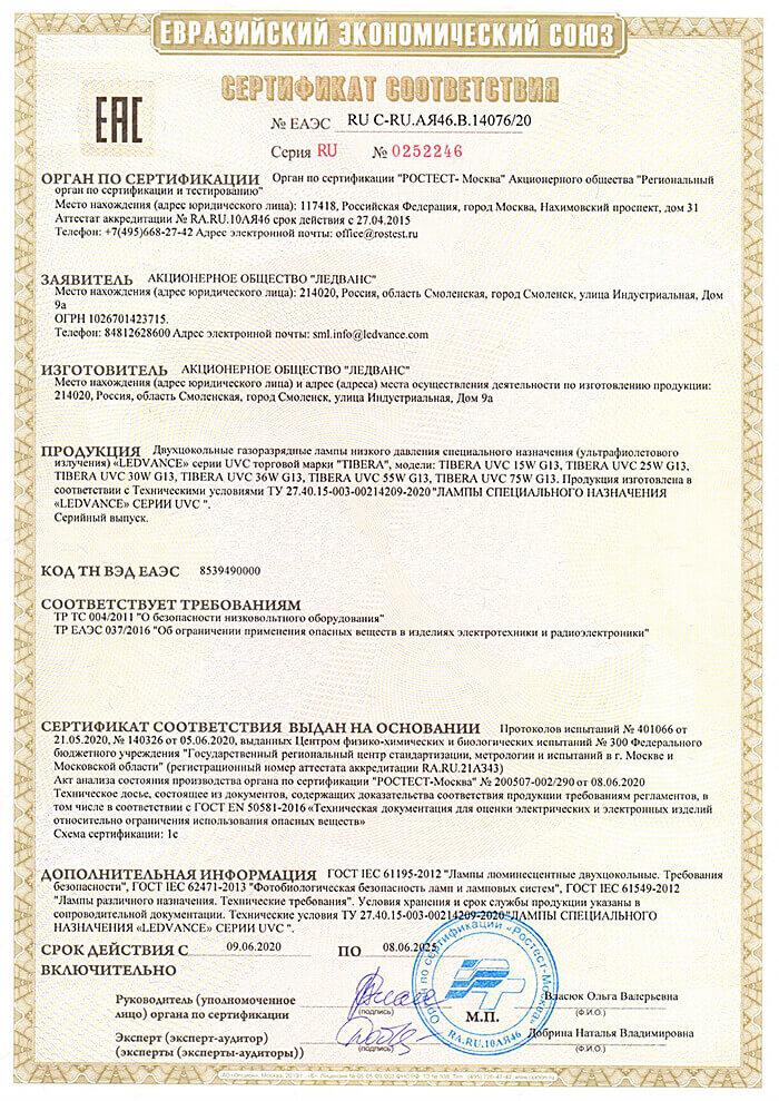 Сертификат 3 фото